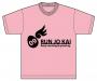 2009年クラブTシャツ(ピンク)